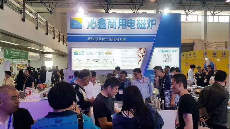 13th China Catering and Food Expo-1