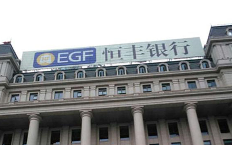 A case of commercial induction cooker : HengFeng Bank