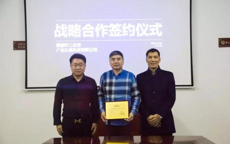 Chinese cooking master Mr. Li Zhishun visits Qinxin factory